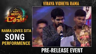 Rama Loves Sita Song Performance @ Vinaya Vidheya Rama Pre Release Event