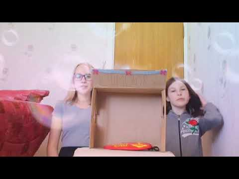 WHAT'S IN THE BOX? ЧТО В КОРОБКЕ!
