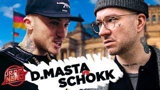 SCHOKK vs D.MASTA. ДРАКЕ БЫТЬ? КТО КОМУ НАДАЁТ ЛЕЩЕЙ 😱 #RapNews