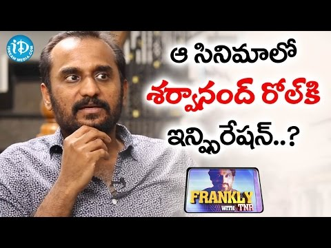 Deva Katta About Sharwanand's Character In Prasthanam || Frankly With TNR || Talking Movies