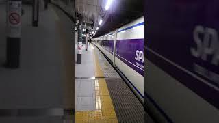 【JR新宿駅】東武100系「特急スペーシア」の発車シーン