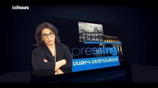 Ամբողջ ՀՀ-ն  լցված է ադրբեջանական և թուրքական լրտեսներով, ինչո՞վ եք զբաղված». Հրանտ Բագրատյան․ 168TV