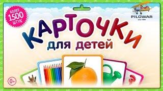 видео Интересные игрушки для мальчиков 2 лет – развиваем способности малыша в игровой форме