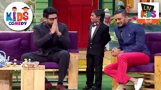 Khajur Claims To Be Abhishek Bachchan's Son | Kids Comedy | The Kapil Sharma Show