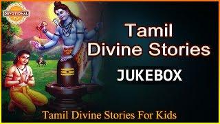 Mythological Stories for Kids | Bedtime Stories in Tamil | Hindu Mythology | Devotional TV