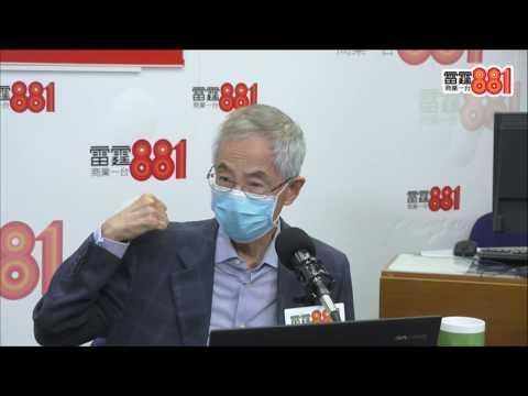 高官都係可憐蟲?李柱銘:林鄭如果仲有香港心,每晚應該瞓唔著!