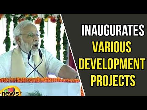 PM Modi inaugurates various development projects in Mirzapur, UP | Modi Latest Speech | Mango News