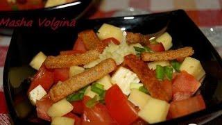 Салат Счастливые гости с мясом и фасолью  Рецепт салата