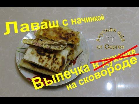 Блюда с фаршем на сковороде - рецепты с фото на