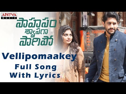 AR Rahman | Vellipomaakey Song With Lyrics, Saahasam Swaasaga Saagipo Songs