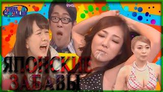 Реакции на японские шоу 2в1