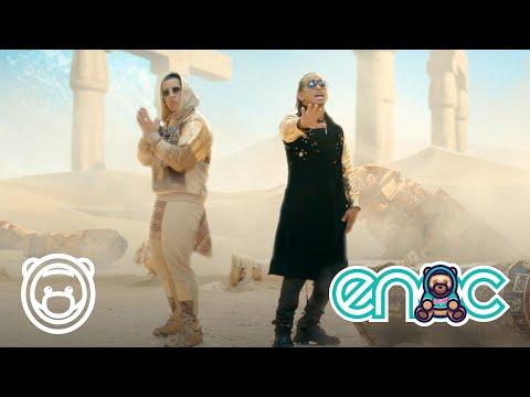 Смотреть клип Ozuna X Daddy Yankee - No Se Da Cuenta