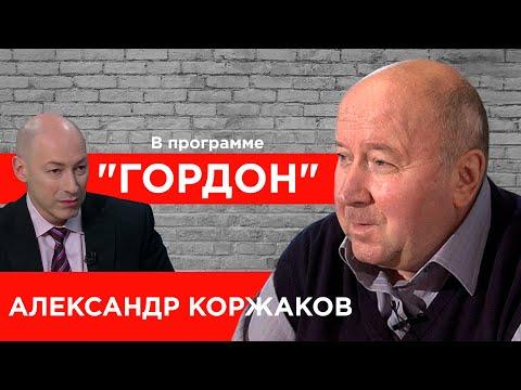 Коржаков. Агенты КГБ