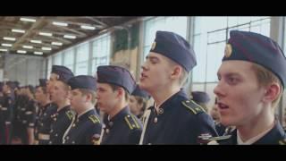 Международный День Гражданской обороны