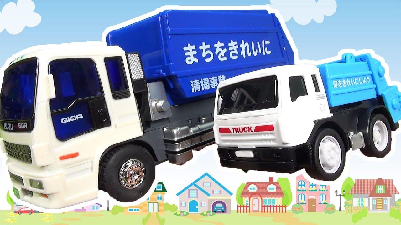 はたらくくるま ゴミ収集車 清掃車 ポイブーブー おもちゃを紹介するよ おっきな清掃車 アンパンマン アニメ おもちゃ