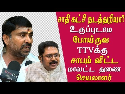 Following VP kalairajan another secretary quits AMMK  ttv Dinakaran latest news Tamil news live