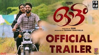 Ottam - Malayalam Official Trailer | Nandu Anand, Alencier | Zam | 4 Musics