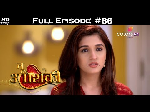 Tu Aashiqui - 18th January 2018 - तू आशिकी  - Full Episode
