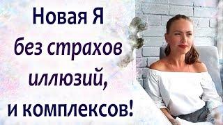 Отзыв о курсе ДАО Путь женщины курсантки Дарьи