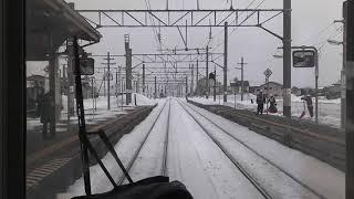JR奥羽本線 弘前→青森【701系・前面展望・641M】 2019.01.31 JR Ōu Main Line