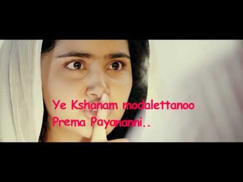#Premam telugu song   Godvari nadi theerana   Naga chaitanya   Anupama Parameswaran