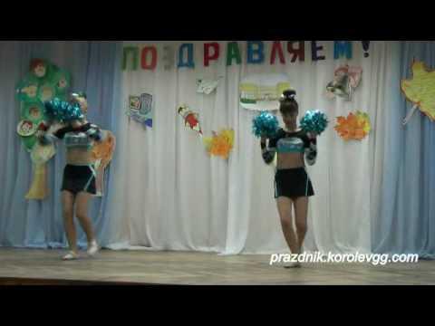 сценки на день учителя с танцами на ютуб заброшенный российский городок
