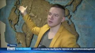 «Желтый пиджак» расскажет о бизнесе в Тюмени на YouTube