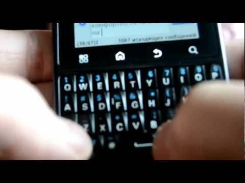 Набор на фонетической клавиатуре Motorola Droid Pro