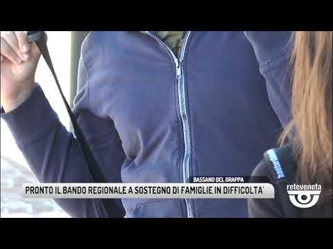 TG BASSANO (18/06/2019) - PRONTO IL BANDO REGIONAL...