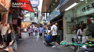 FULL HD 1080P  20111017 美的因 台北市 師大夜市 白天逛逛 BY s  ky1054