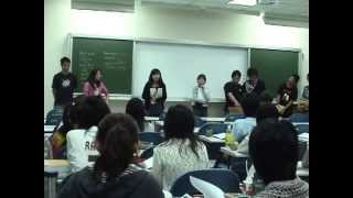 Introduction to Drama - National Chiayi University - Taiwan - Oedipus Rex Lecture