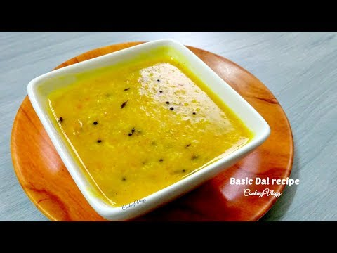 How To Make Dal Easily - Easy To Follow For Beginners And Bachelors, Basic And Simple Dal