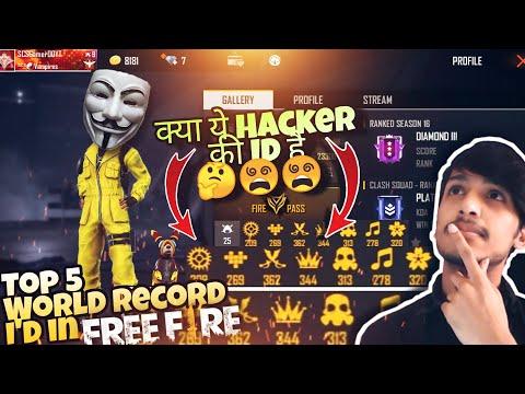 Top 5 [ WORLD RECORD ID ] in [ FREE FIRE ] क्या ये Hacker की Id  है   😲  😵  😵