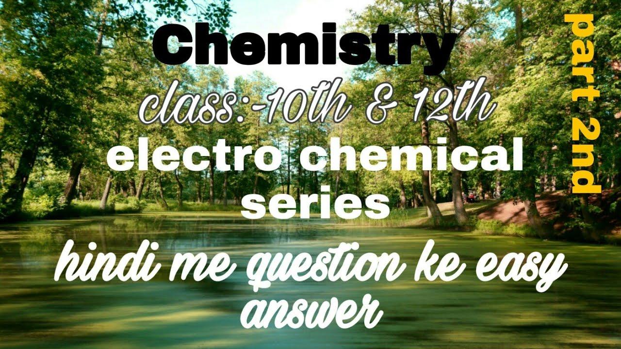 Chemistry Serie