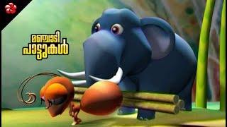 മഞ്ചാടി പാട്ടുകൾ ★ Most loved Malayalam Songs from Manjadi