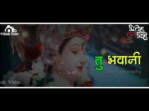 Tu ga durga tu bhavani Devi whatsapp status | Ambe Krupa Kari | Navratri Special | Whatsapp Marathi