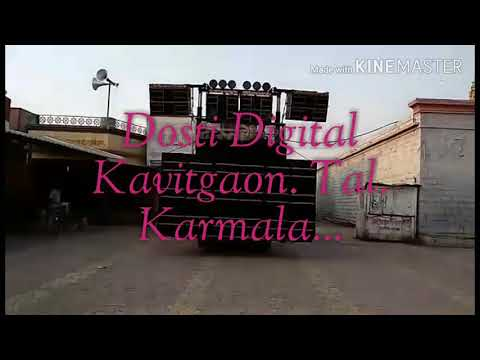 Dj Dosti Digital Kavitgain.Tal.Karmala.Dist.Solapur.