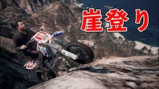 【GTA5】バイクで崖登り!超リアルMOD thumbnail