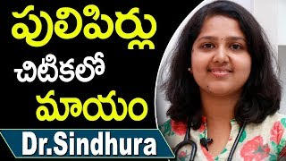 Permanent  Cure For Warts In Simple Ways || Dr Sindhura Kambhampati || Doctors Tv