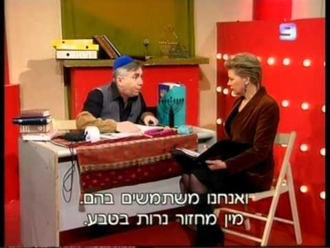 Анекдоты харчевни «Семь Сорок» (2006)