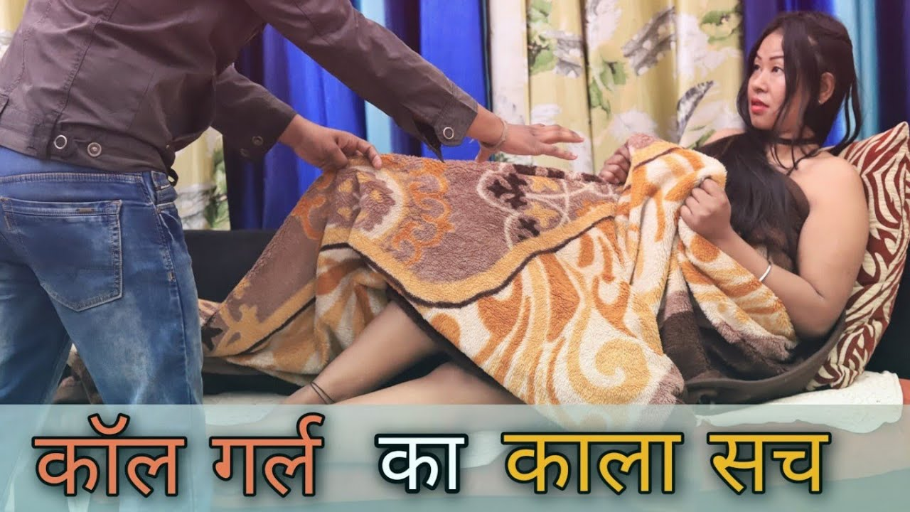 CALL GIRL KA काला सच | BASED ON TRUE STORY | UDTE PANCHI
