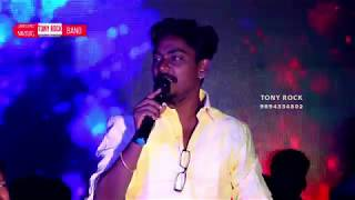 Sudhakar Sillaakkii song With Tony Rock Music Live