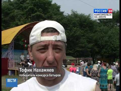 интим знакомства Комсомольск-на-Амуре