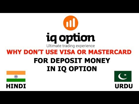 Why Don'T Deposit In IQ Option With Visa Or Mastercard In Hindi/Urdu 2017-2018