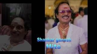 Seppu Kodam Thooki Pora Chellamma I Shankar Ganesh