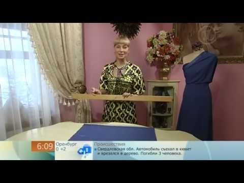 Курсы массажа в Москве. Институт Профессионального массажа
