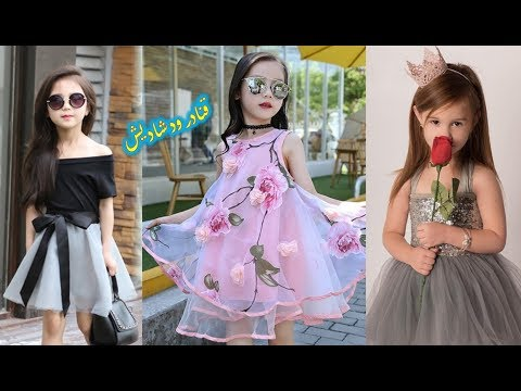 5aee0b879 اجمل ملابس اطفال للعيد ازياء بنات صغار روووعة Kids Fashion For Eid 2017