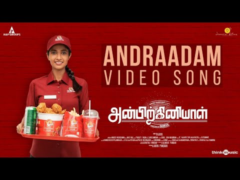 Anbirkiniyal | Andraadam Video Song | Arun Pandian | Keerthi Pandian | Gokul | Javed Riaz