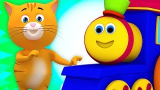 киска кошка киска кошка | Боб поезд | детские стишки | Bob Train Pussy Cat