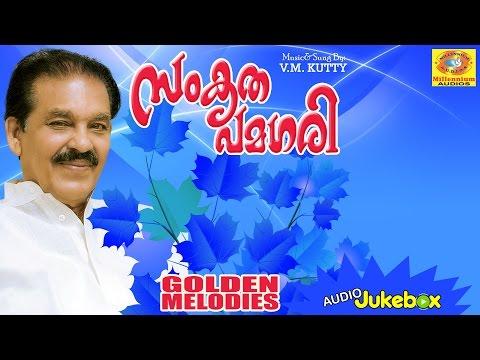 Malayalam Mappila Songs | Samkritha...